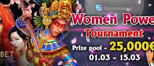 Уникальный турнир в казино Риобет